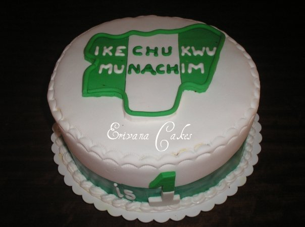 Nigerian flag cake(B124)